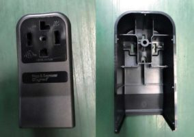 Legrand Socket Enclosures produced by ChenHsong CJ150M3V Injection Molding Machine
